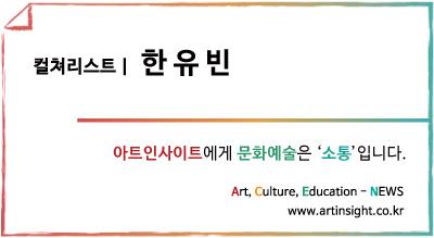 ★ 한유빈 컬쳐리스트.jpg