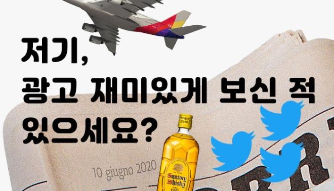 광고표지.jpg