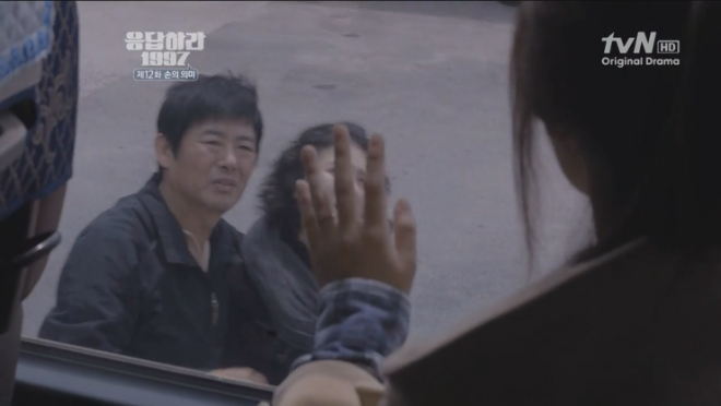 tvN_응답하라_1997_E12_손의_의미_120828_HDTV_x264_720p-Ernie_0002702157ms.png