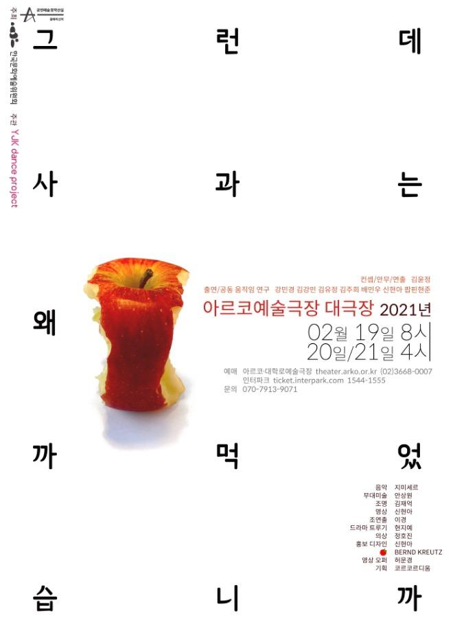 [크기변환]포스터.jpg