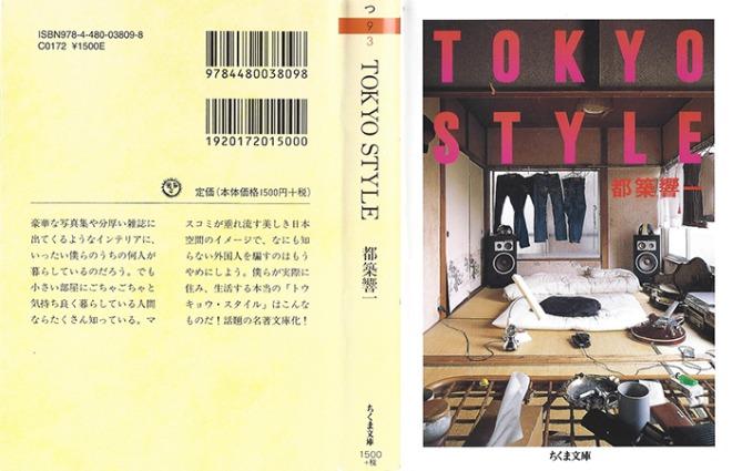도쿄2 크기.jpg