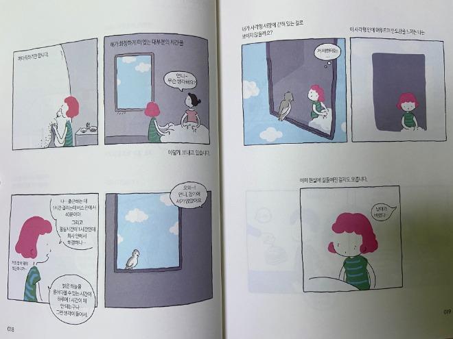 [꾸미기]새장.jpg