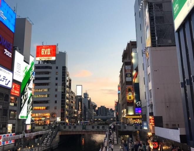 오사카.JPG