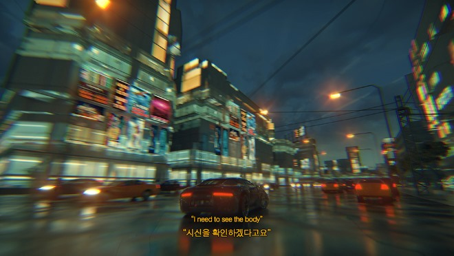 Song_Minjung_WildSeed.jpg