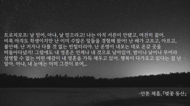 resize_벚꽃동산.jpg