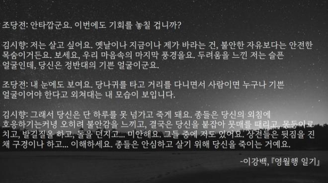 resize_영월행일기.jpg