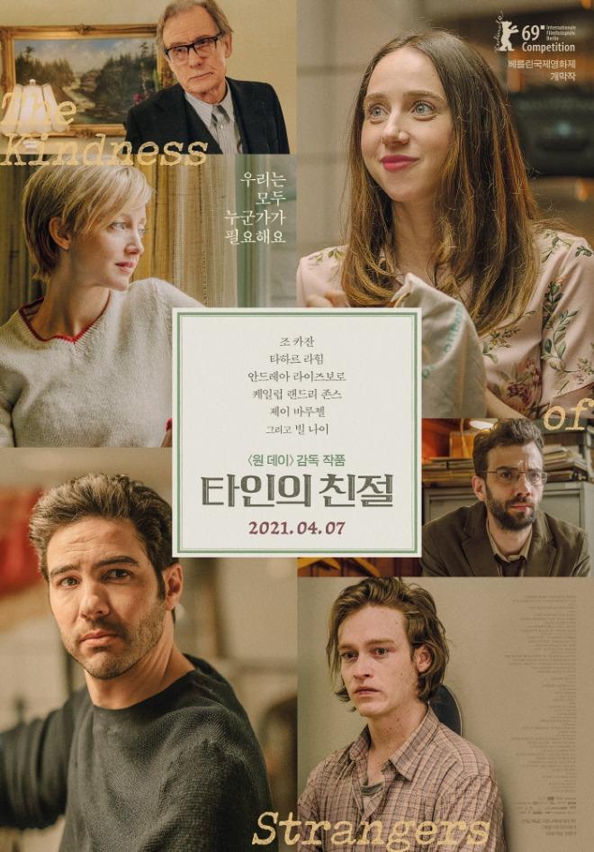 1차 포스터.jpg