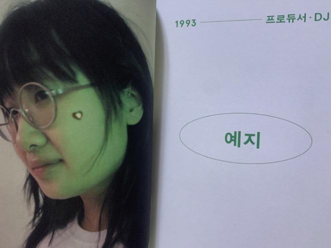 [크기변환][회전]KakaoTalk_20210404_021442023.jpg