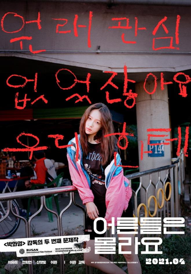18주영_포스터.jpg
