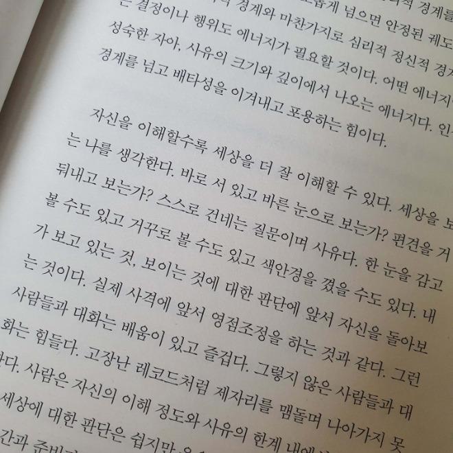 11쪽.jpg