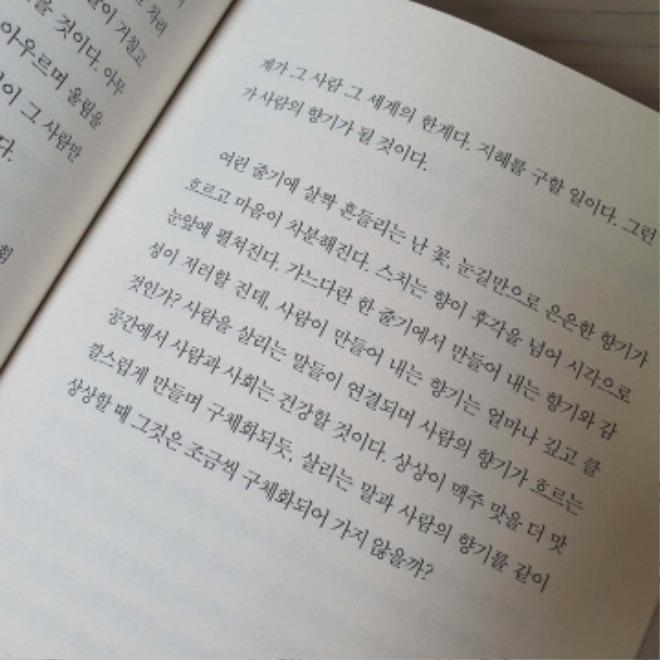 137쪽.jpg