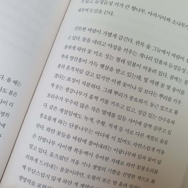 173쪽.jpg