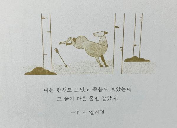 책KakaoTalk_20210430_181706854.jpg
