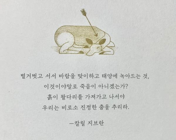 책 1KakaoTalk_20210430_181706231.jpg