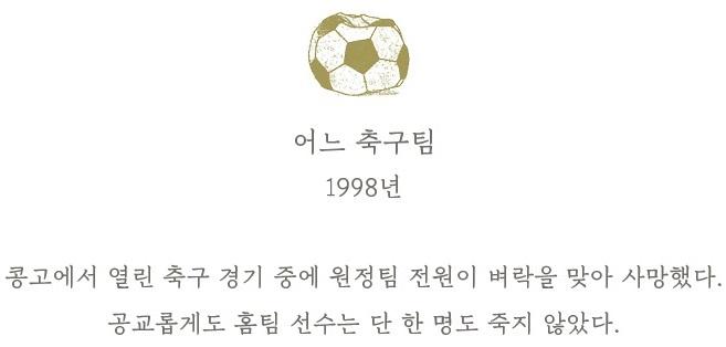 죽음의춤_내지6667(2).jpg