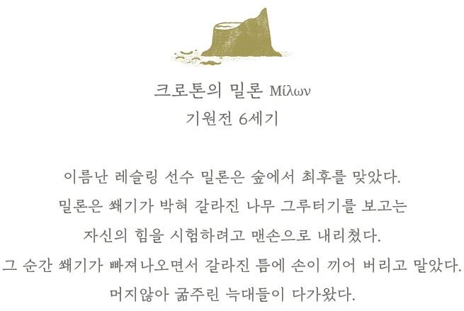 죽음의춤_내지1213 (2).jpg
