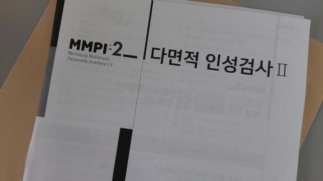 MMPI.jpg