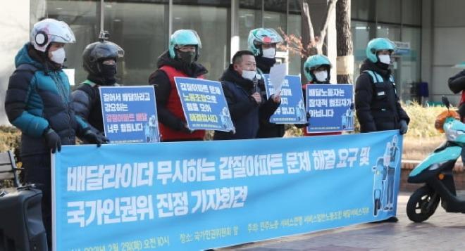 한국경제 배달.jpg