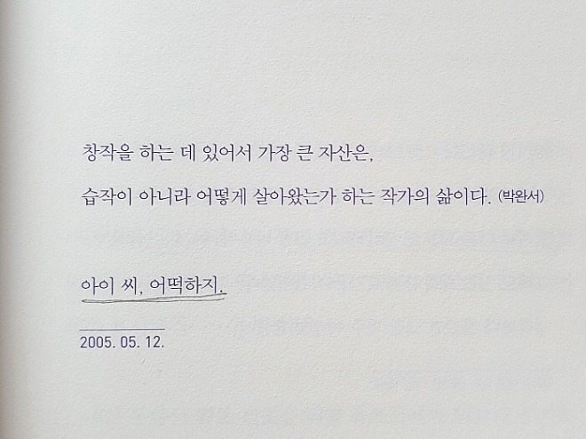 최종[크기변환]KakaoTalk_20210520_041116685.jpg