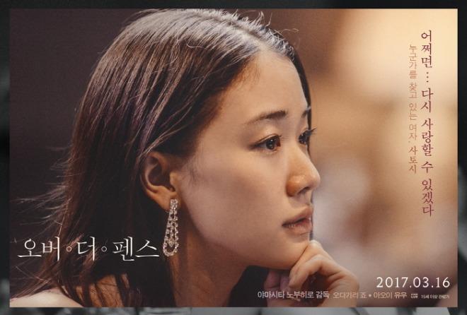 [크기변환]movie_image (2).jpg