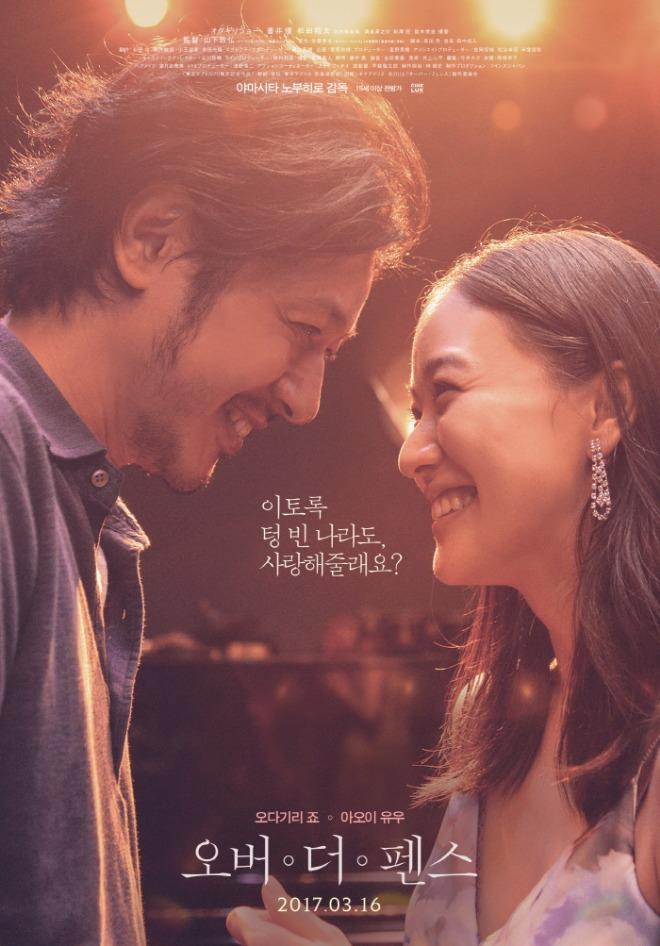 [크기변환]movie_image (1).jpg