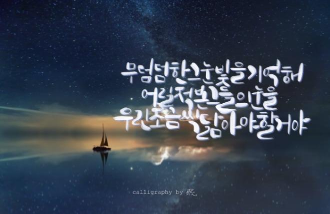 잔나비_꿈과책과힘과벽.jpg
