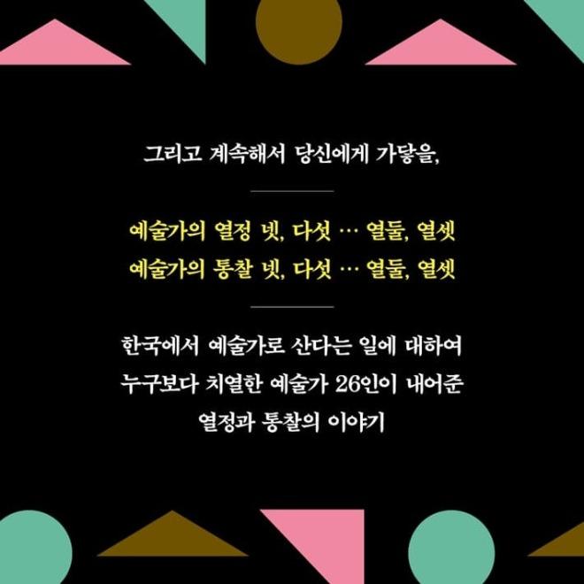 KakaoTalk_20210629_182840858_03.jpg