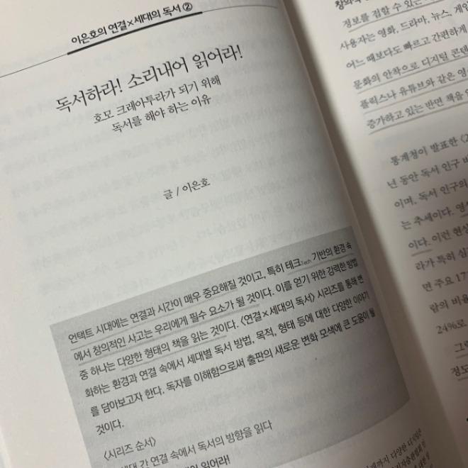 출판KakaoTalk_20210702_023519803.jpg
