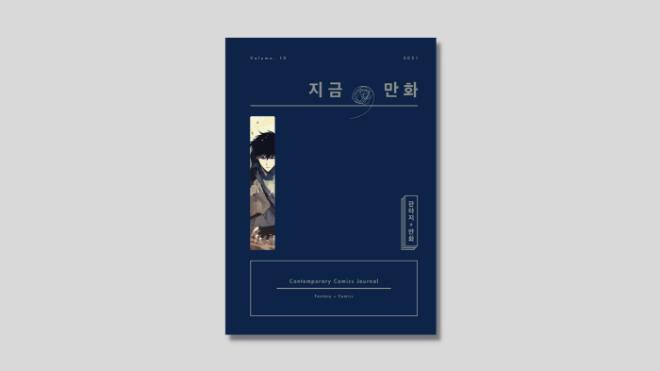[크기변환]책 표지.png