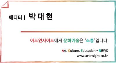 박대현.jpg