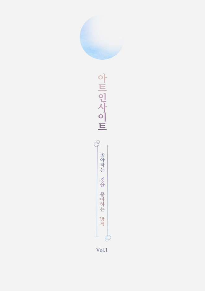 표지_최종.png