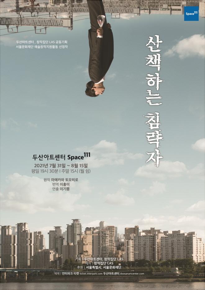 포스터_2021.jpg