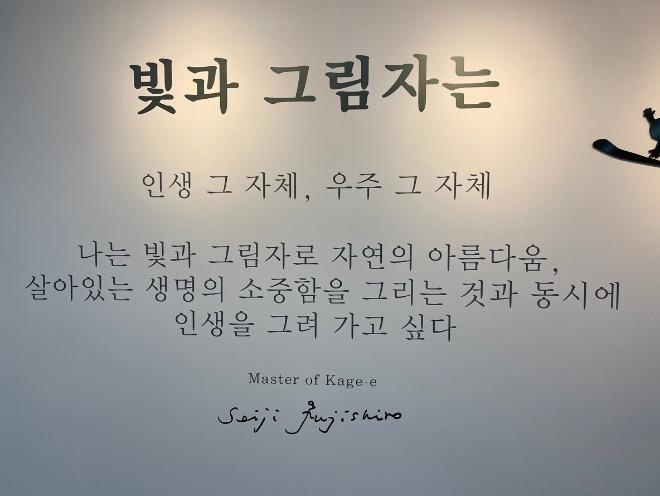 [꾸미기]KakaoTalk_20210820_021144198_02.jpg
