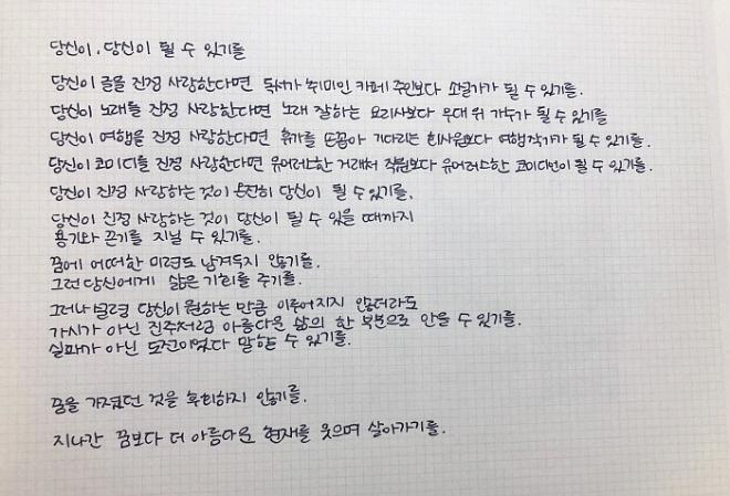 [꾸미기][크기변환]KakaoTalk_20210820_184646456.jpg