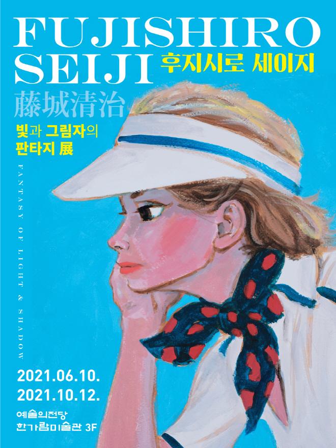 포스터3.jpg