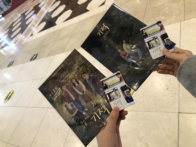 [꾸미기][크기변환]KakaoTalk_20210919_120542907.jpg