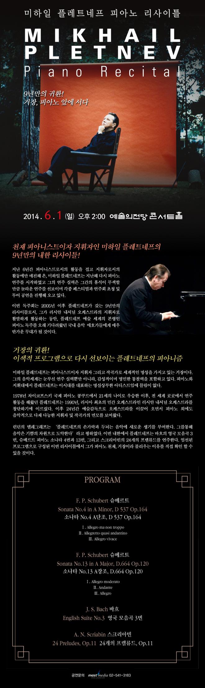 피아니스트.jpg