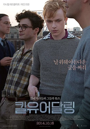movie_imageK0L9H934.jpg