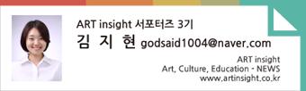 서포터즈3기-김지현님-태그2.png