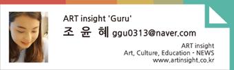 구루-조윤혜님-태그2.png