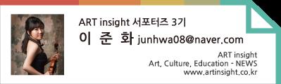 사본 -서포터즈3기-이준화님-태그1.png