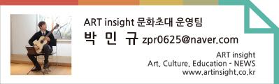 박민규문화초대문영팀원-태그.jpg