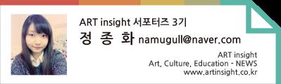 서포터즈3기-정종화님-태그1 (1).png