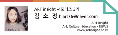 서포터즈3기-김소정님-태그1.png