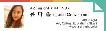 서포터즈3기-유다솜님-태그2.png