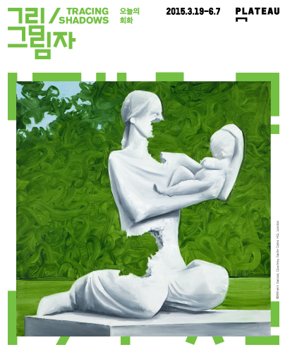 현수막_글라스월.jpg