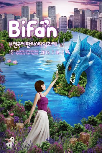 bifan_19_poster.jpg