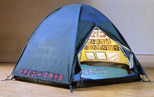 Emin-Tent-Exterior.jpg