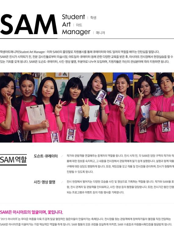 samTxt01.jpg