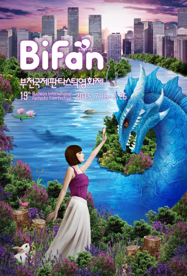 BiFan2015_poster.jpg